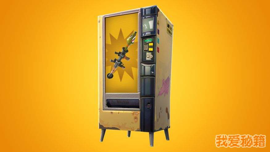 堡垒之夜新自动售卖机怎么用?新自动售卖机使用攻略