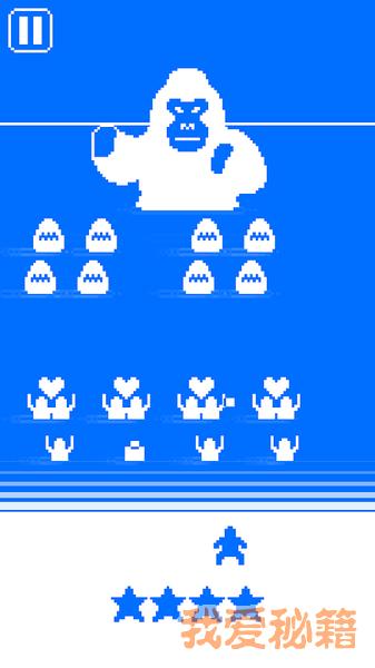 滨边忍者图1