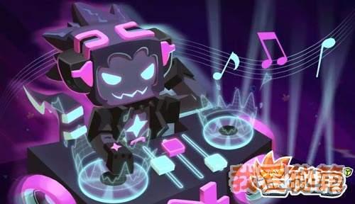 迷你世界摇滚DJ少年暗星怎么得?暗星获取途径介绍