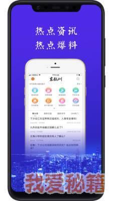 东杭州图3