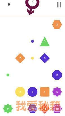彩虹弹丸图2
