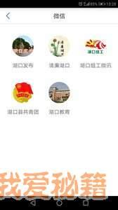 湖口江湖风云图3