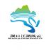 湖口江湖风云