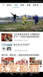 湖口江湖风云图1
