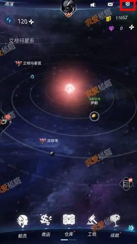 跨越星弧密令在哪里兑换-密令使用方法