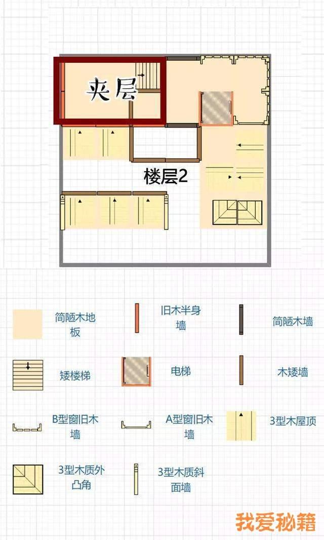 明日之后符号v符号别墅分享-层次感十足的图纸双表示双控开房子图纸图片