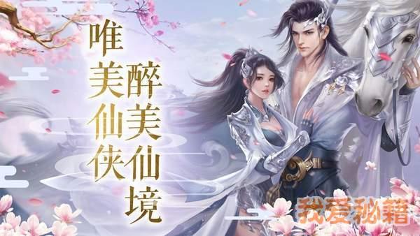 纵剑青云图4