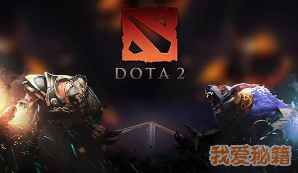 《DOTA2》7.21d版本更新内容一览