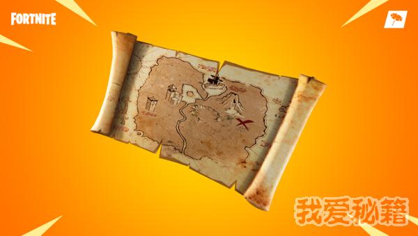 堡壘之夜地下寶藏圖怎么用?地下寶藏圖使用攻略