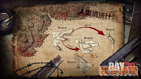 文明重启图2