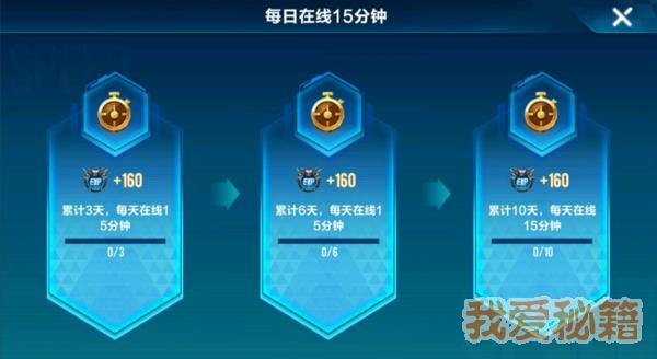 QQ飞车手游荣耀勋章第二期活动任务和奖励一览