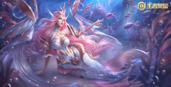 王者荣耀海洋之心星元皮肤幻海之心特效一览