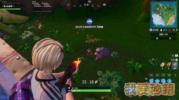 堡垒之夜从上方对玩家造成伤害攻略