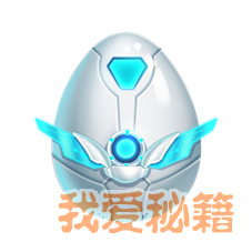 QQ飞车手游未来机器人技能羁绊属性介绍