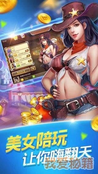 杏彩娱乐图1