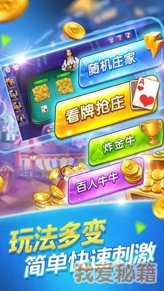 杏彩娱乐图4