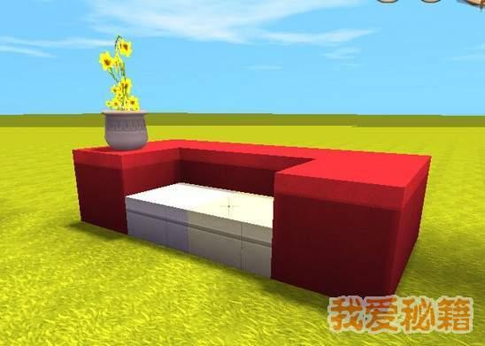 迷你世界沙发怎么建造?沙发家具建造教程