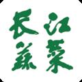 长江蔬菜 V1.0
