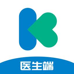 KK云健康医生端