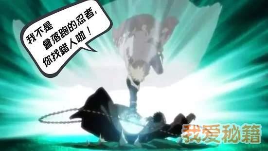 疯狂忍者图4