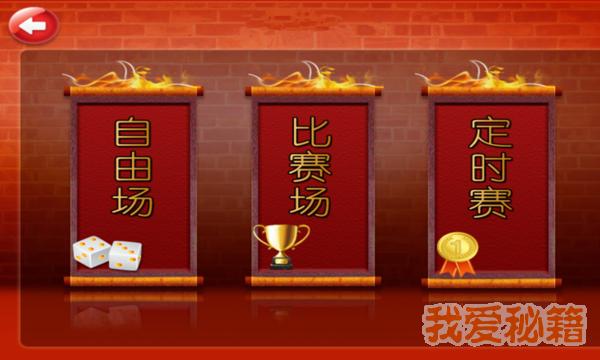 上海闲聚棋牌图1