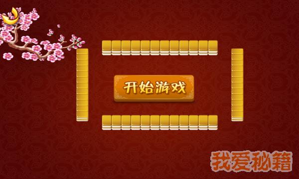 上海闲聚棋牌图2