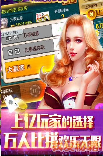 福州十三水棋牌图4