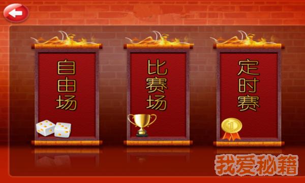 上海闲聚棋牌图3