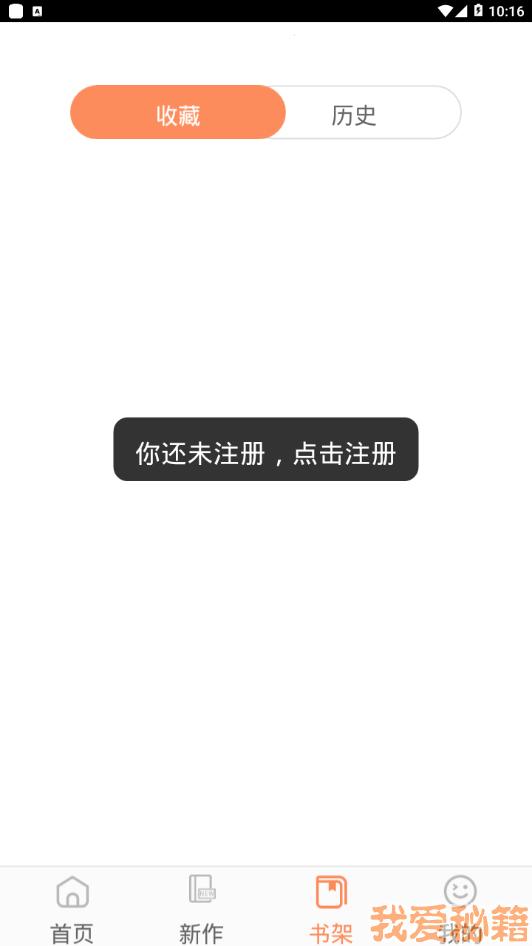 趣话韩漫图4