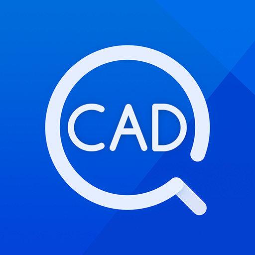 CAD看图宝