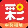 55125中国彩吧 v1.0