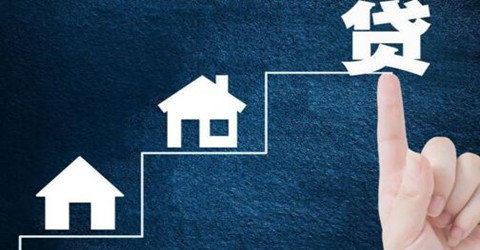 利息低的贷款软件推荐