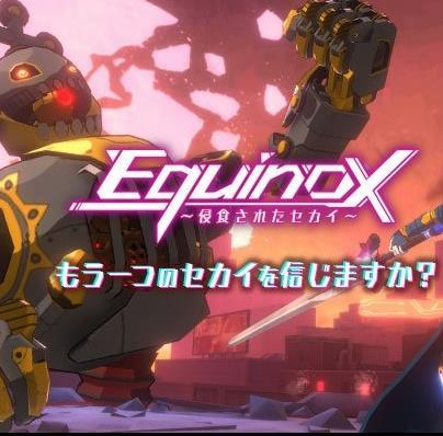 Equinox被侵蝕的世界