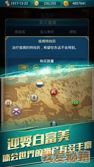 航海日记图3