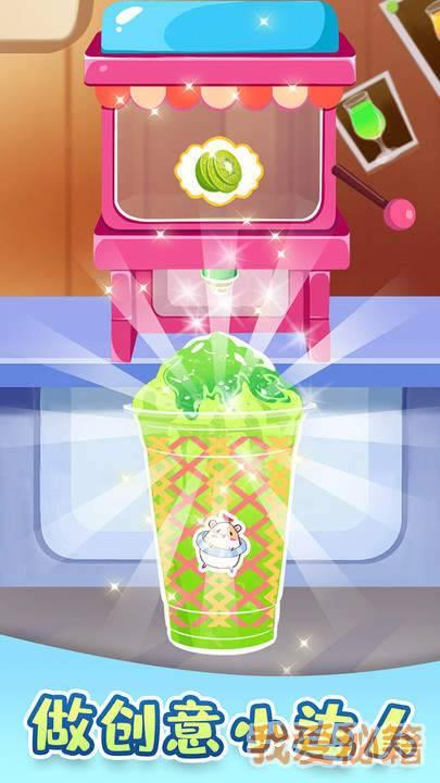 宝宝果汁制作图3