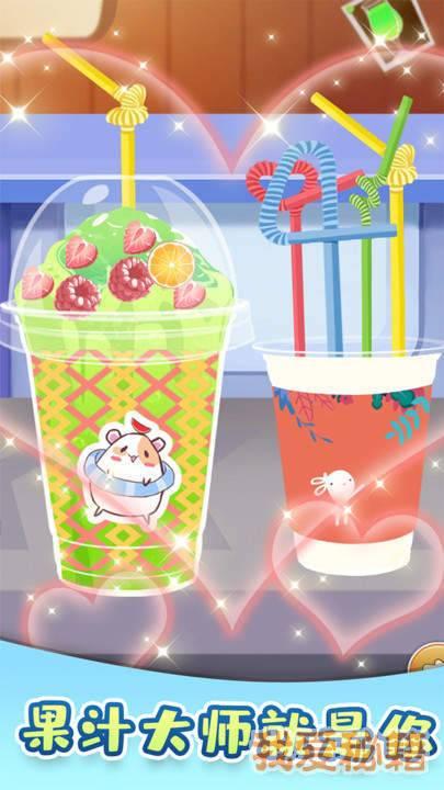 宝宝果汁制作图1