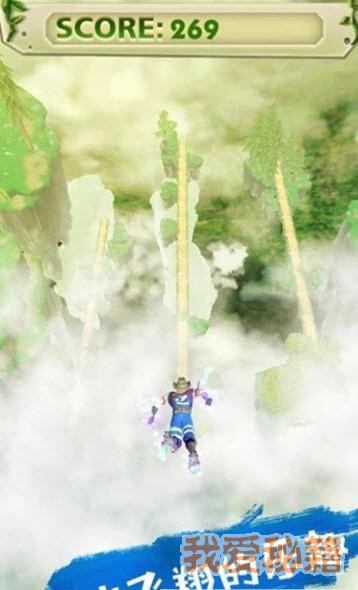 天空英雄跑酷图1