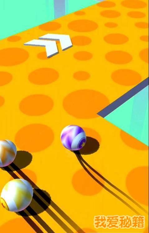 变色球赛跑图2