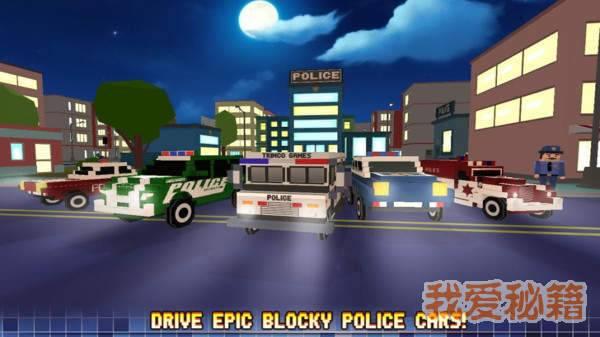 方块警察模拟器图3