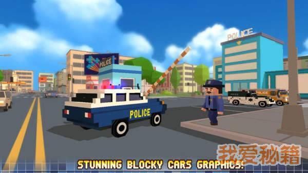 方块警察模拟器图1