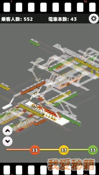 城市火车站图2