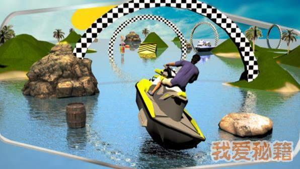 水上摩托模拟器图1