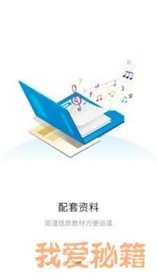 悠秀钢琴图3