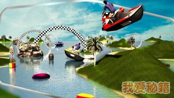 水上摩托模拟器图3