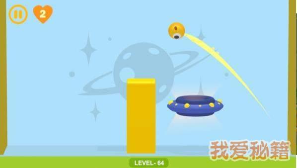 黄球要奋起图2