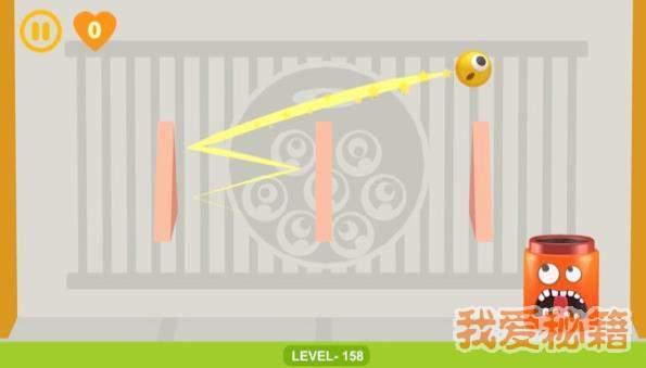 黄球要奋起图3