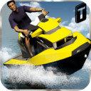 水上摩托模拟器