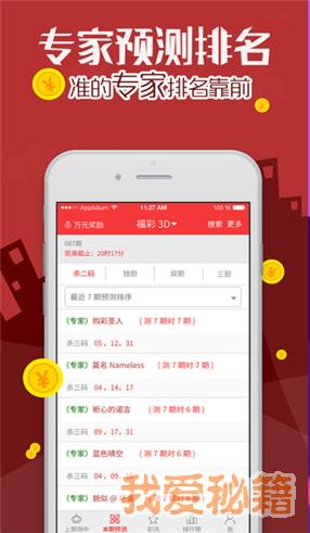 泾县彩票图1