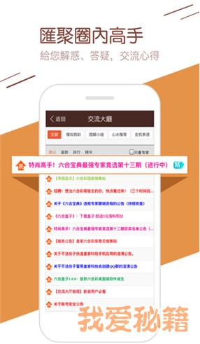 泾县彩票图2