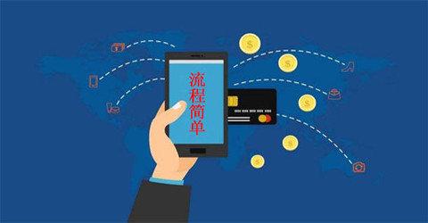 流程简单的贷款app合集
